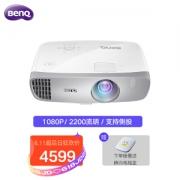 PLUS会员:BenQ 明基 W1120 家用投影仪4464元(包邮,双重优惠,下单限量送4K电视盒)