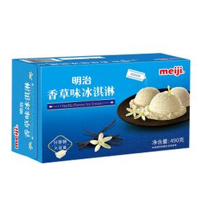 PLUS会员!meiji 明治 香草味冰淇淋 490g