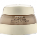 prime会员!Shiseido 资生堂 百优精纯面霜 75ml 含税到手520.02元¥473.21 比上一次爆料降低 ¥9.02