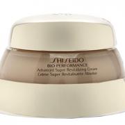 prime会员!Shiseido 资生堂 百优精纯面霜 75ml 含税到手520.02元