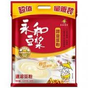 YONHO永和豆浆 甜豆浆粉 1200g*4件