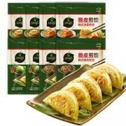 PLUS会员:bibigo 必品阁 韩式泡菜煎饺 250g*8包69.9元包邮(双重优惠)