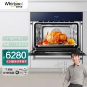 Whirlpool 惠而浦 ES-58M2 58L 嵌入式蒸箱烤箱