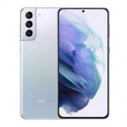SAMSUNG 三星 Galaxy S21 5G智能手机 8GB 128GB 幻境银5299元