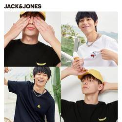 JACK&JONES 杰克琼斯 221201353 情侣款冰丝感T恤