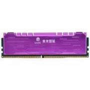 5日0点:UnilC 紫光国芯 国芯御紫系列 DDR4 3200MHz 台式机内存条 16GB
