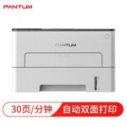 PLUS会员:PANTUM 奔图 P3060D 黑白激光打印机889元(包邮双重优惠)