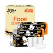 10点!88VIP!C&S 洁柔 卷纸 4层 70g 40卷¥21.78 3.6折 比上一次爆料降低 ¥0.95