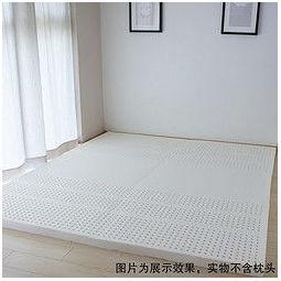 ZENCOSA 最科睡 zencosa泰国进口天然乳胶床垫 可定制 1500*2000*100mm