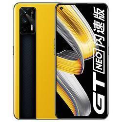 PLUS会员:realme 真我 GT Neo闪速版 5G智能手机 12GB+256GB