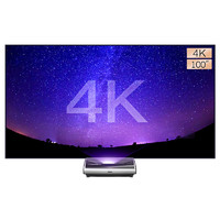 JMGO 坚果 U1 4K激光投影电视 超短焦投影机+4副3D眼镜+高清线+U盘