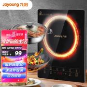 Joyoung 九阳 JYC-21HEC05 电磁炉 黑色 赠汤锅99元包邮(需用券)
