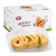 88VIP:FUSIDO 福事多 曲奇饼干 黄油味 800g14.2元包邮(多重优惠)