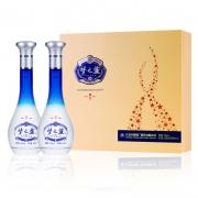 SUPER会员:YANGHE 洋河 蓝色经典 梦之蓝M1 52度 浓香型 500ml*2瓶