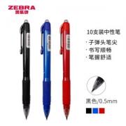 PLUS会员:ZEBRA 斑马 C-JJ3-CN 按动中性笔 0.5mm 黑色 10支装19.15元(需买8件,共153.2元)