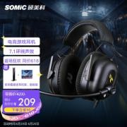SOMiC 硕美科 G936N 指挥官 头戴式游戏耳机189元包邮(需用券)