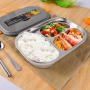 PLUS会员:TAFUCO 泰福高 T5212 不锈钢保温饭盒 1200ml40.9元包邮(需用券)
