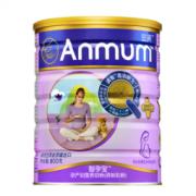 Anmum 安满 智孕宝系列 孕产妇奶粉 国行版 800g125.4元