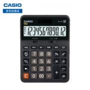 CASIO 卡西欧 DX-12B 商务计算器 大型机 黑色经典款