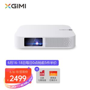 PLUS会员:XGIMI 极米 Z6 家用投影仪