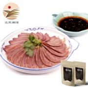PLUS会员:古的草原 内蒙古酱牛肉 150g*4袋40.6元包邮(双重优惠)