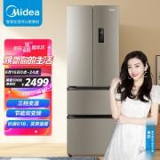 Midea 美的 BCD-318WTPZM(E) 318升 双开门家用电冰箱2499元包邮(需用券)
