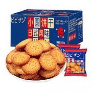 88VIP:比比赞 日式小圆饼干海盐味 500g