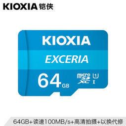KIOXIA 铠侠 EXCERIA 极致瞬速 TF存储卡 64GB