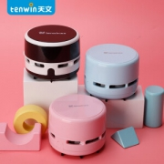 PLUS会员:Tenwin 天文 8050 迷你桌面吸尘器9.69元(需买7件,双重优惠,共67.85元)