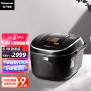 Panasonic 松下 SR-HCC187 5段IH电磁加热电饭煲 5L 5L2999元包邮(需用券)