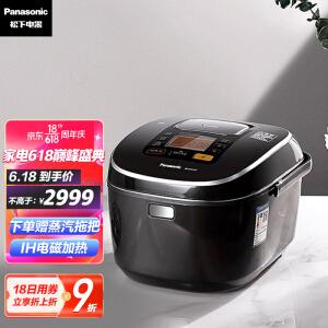Panasonic 松下 SR-HCC187 5段IH电磁加热电饭煲 5L 5L