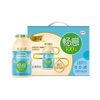 88VIP!yili 伊利 乳酸菌低糖饮品 100ml*30瓶
