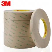 3M 200MP 双面胶带 0.5cm*55m5.2元包邮(需用券)