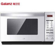 Galanz 格兰仕 G80F23CN3XL-R6(S5) 家用微波炉 23L 银色353.1元包邮(需用券)