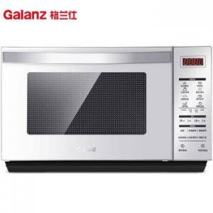 Galanz 格兰仕 G80F23CN3XL-R6(S5) 家用微波炉 23L 银色