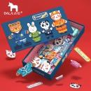 DALA 达拉 儿童磁性拼图动物多功能换装18元包邮(需用券)