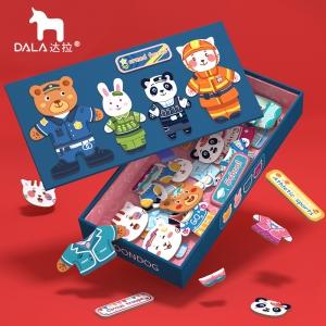 DALA 达拉 儿童磁性拼图动物多功能换装