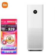 MIJIA 米家 AC-M3-CA 家用空气净化器929元包邮(20元定金,16日付尾款)