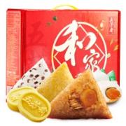 WU FANG ZHAI 五芳斋 端午节 950g 粽子礼盒*2件39.6元(合19.8元/件)