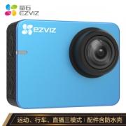 EZVIZ 萤石 S2 运动相机329元包邮(双重优惠)