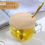 FUGUANG 富光 玻璃早餐杯 450ml12.9元包邮