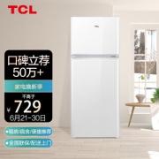 TCL BCD-118KA9 直冷双门冰箱 118L 白色709元包邮(需用券)