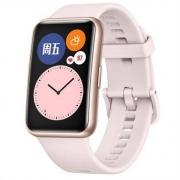 HUAWEI WATCH FIT  运动智能手表方形  樱语粉689元