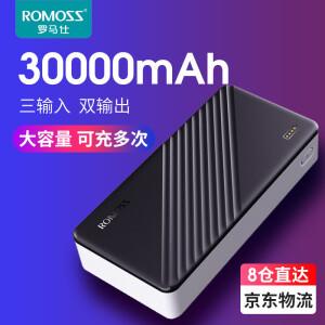 ROMOSS 罗马仕 WA30 移动电源 30000mAh 黑色