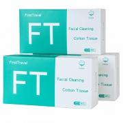 FirstTravel/初行纯棉一次性洗脸巾盒装抽取式干湿两用棉柔巾12.9元包邮