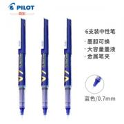 PILOT 百乐 BXC-V7 可换墨囊中性笔 蓝色 0.7mm 6支装31.72元(需买5件,拍下立减,共158.6元)