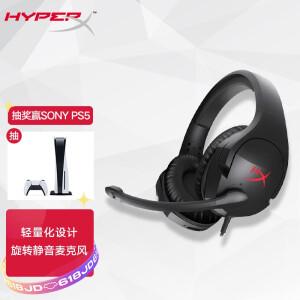HYPERX Cloud Stinger 毒刺 头戴式游戏耳机