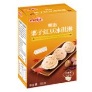 PLUS会员!meiji 明治 栗子红豆冰淇淋 565g¥16.67 比上一次爆料降低 ¥8.73