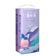 88VIP!Anerle 安儿乐 魔力吸吸系列 拉拉裤 XL 40片¥28.57 2.1折 比上一次爆料降低 ¥80.43