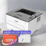 PLUS会员:PANTUM 奔图 P3060DW 黑白激光打印机989元(包邮,双重优惠)